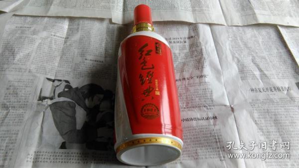 红色经典红太阳酒瓶1921,传承红色文化之一。