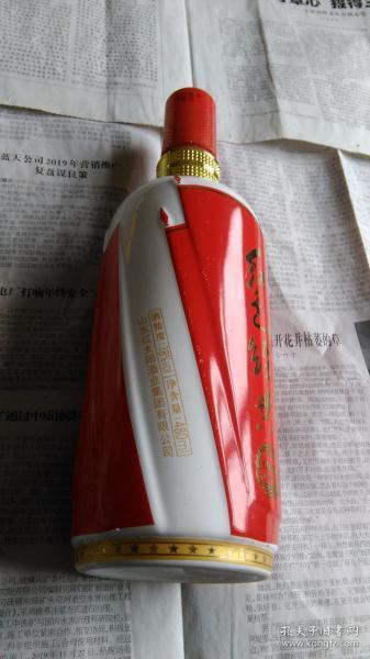 红色经典红太阳酒瓶1921,传承红色文化之二。