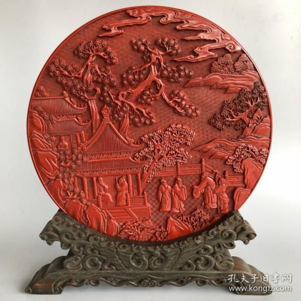 剔红漆器人物故事圆盘屏风摆件,带木底座长37厘米,高41厘米,圆盘直径34.3厘米,重1882克