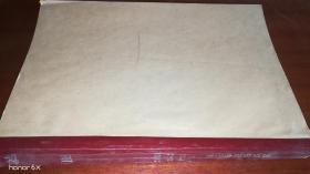 地图MAP2006年1-3期(双月版,上半年),牛皮纸护封,馆藏,品好H