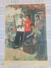 怀旧文革宣传画、版画【农业学大寨】宣传画.