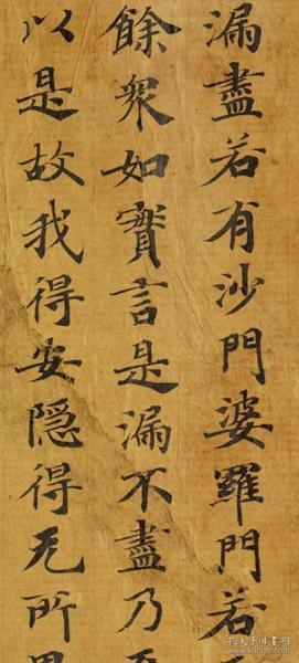 0敦煌遗书 大英博物馆 S4568莫高窟 大智度论释初品中四无畏义第四十手稿。纸本大小27.5*105厘米。宣纸原色微喷印制