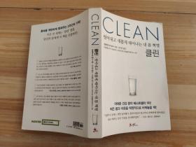 韩文书一本-12