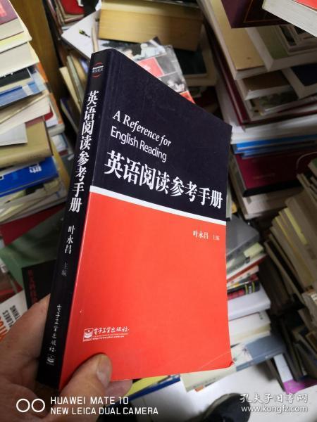 英语阅读参考手册     KK7