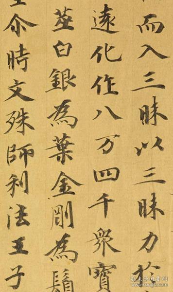 敦煌遗书 大英博物馆 S1876莫高窟 法华七喻多宝塔(妙音菩萨品第二十四)。纸本大小28*935厘米。宣纸原色微喷印制