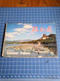明信片《颐和园》11枚 1987年3月1版8印 j