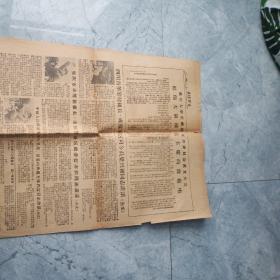 8.15战报1968.1.1   走快递
