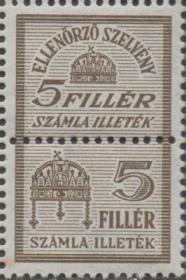 奥地利古典时期印花税票ZD,王冠城堡建筑,双联