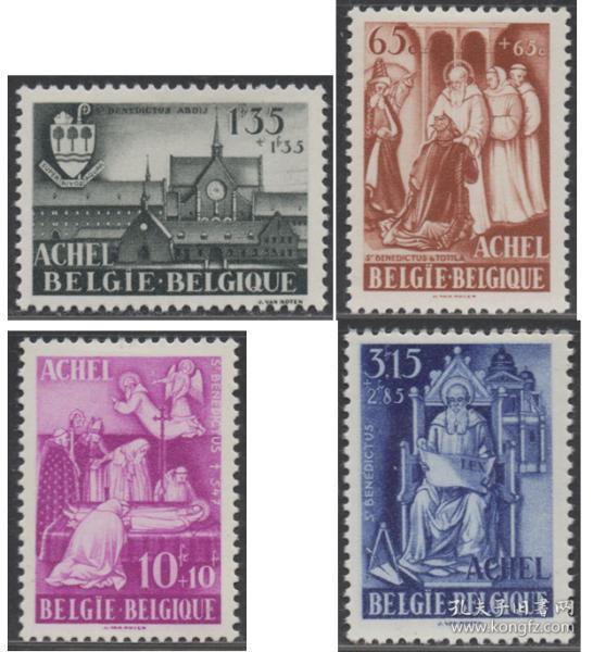 比利时邮票ZD,帮助特拉普派神父的修道院附捐,宗教画像和建筑