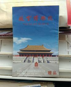 地图:故宫博物院游览图
