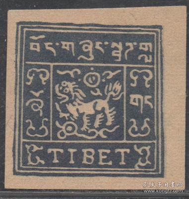 中华民国西藏地方邮政邮票ZD,1933年红色⅔章噶, 后期复制参考品