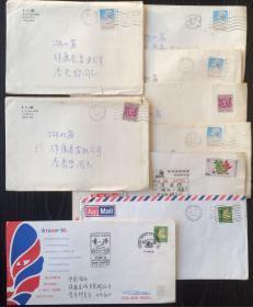 香港寄湖北实寄封9枚
