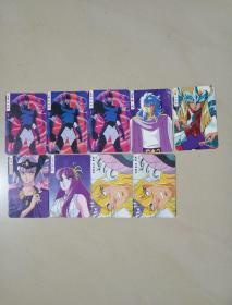 圣斗士 收藏卡9张齐售