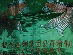 中国杭州丝绸(150彩真丝织锦被面)