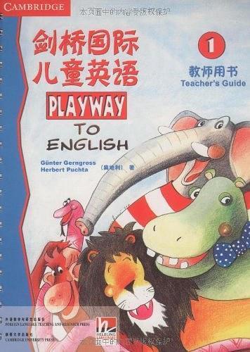 剑桥国际儿童英语[ 教师用书 1]