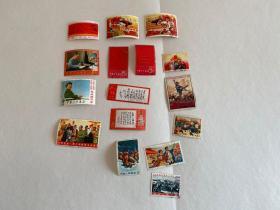 文革邮票16枚