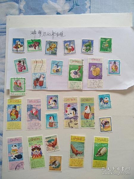 日邮·日本邮票信销·樱花目录编号 N40-N66  1984-1995年 第三轮贺年生肖邮票 信销27全(小票16枚,长条票11枚,其中84-89每年1枚,90年2枚,91年3枚,92-95年每年4枚)