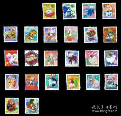日邮·日本邮票信销·樱花目录编号 N67-N112  1996-2007年 第四轮贺年生肖邮票小票信销24全(小票每年2枚,共24枚)
