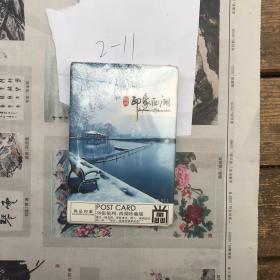 杭州 西湖印象(全新明信片)