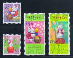 日邮·日本邮票信销·樱花目录编号 N79-N82 1999年 第四轮贺年生肖邮票-兔年 信销4全(小票2枚,长条票2枚)