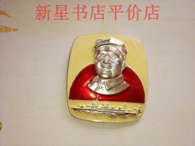 文革毛主席像章-----《毛主席登舰纪念》!(特殊形状,非常漂亮)