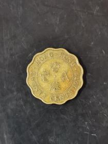香港1979年2毫面值币,背面英国女皇伊丽莎白二世