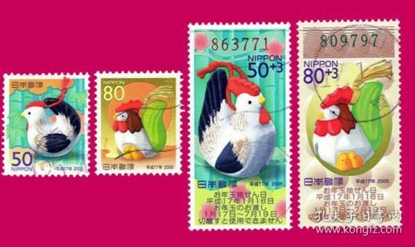日邮·日本邮票信销·樱花目录编号 N103-N106 2005年 第四轮贺年生肖邮票-鸡年 信销4全(小票2枚,长条票2枚)