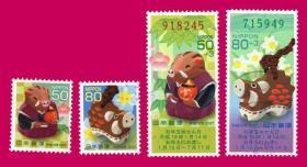 日邮·日本邮票信销·樱花目录编号 N111-N114 2007年 第四轮贺年生肖邮票-猪年 信销4全(小票2枚,长条票2枚)