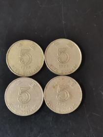 1993和1997年香港伍园币
