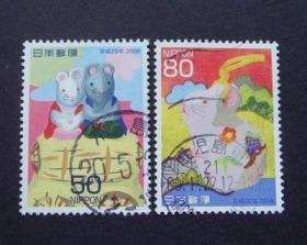 日邮·日本邮票信销·樱花目录编号 N121  2008年 第五轮贺年生肖邮票-鼠年小型张内芯 信销2全