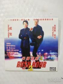 尖峰时刻2 VCD