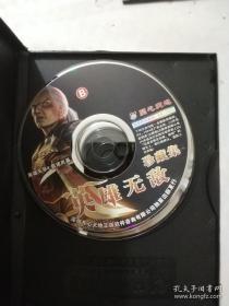 英雄无敌 3  死亡阴影CD