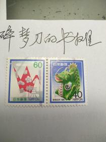日邮·日本邮票信销·樱花目录编号 N44A  1988年 第三轮贺年生肖邮票-龙年小型张内芯 信销2全(两枚连票)