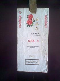 烟标:红茶花