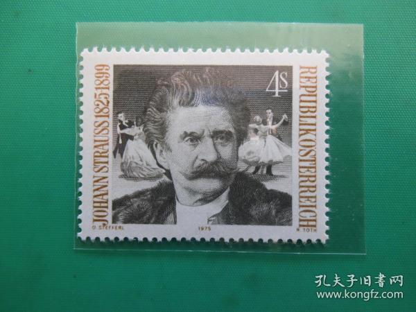 【奥地利全新邮票】作曲家约翰 · 斯特劳斯诞生150周年(1枚全)