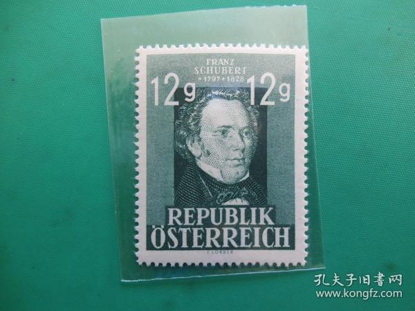 【奥地利全新邮票】作曲家舒伯特诞生150周年(1枚全)