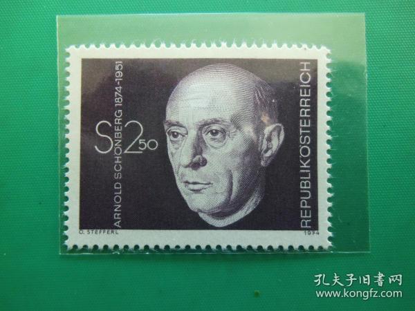 【奥地利全新邮票】作曲家勋伯格诞生100周年(1枚全)
