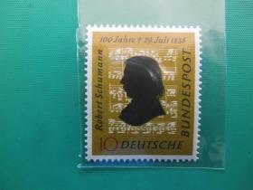 【联邦德国全新邮票】作曲家舒曼逝世100周年(1枚全)