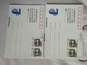 连云港市电话号码升七位 明信片