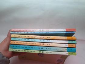 (2001版)九年义务教育三年制初级中学教科书 代数4册全+几何3册全(7本合售)