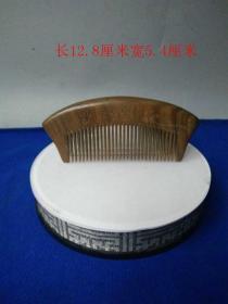 清代绿檀木梳梳子