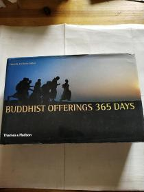 Buddhist Offerings