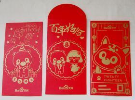 百度(BAIDU)定制红包三个(不单独出售)