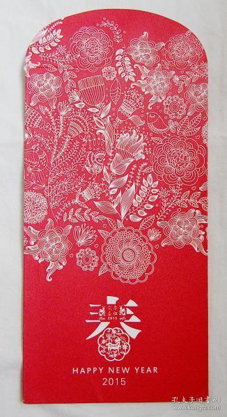 2015年线描画红包一个(不单独出售)