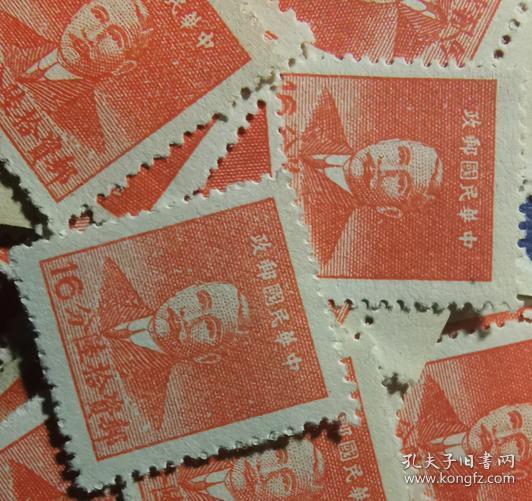 中华民国邮票N,1949年华南版孙中山像银元基数,16分,一枚价