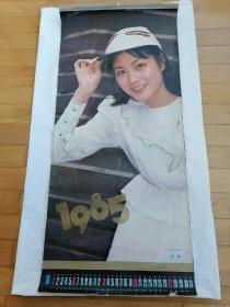 1985年明星挂历(12张)