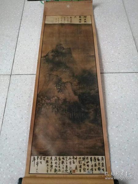 下乡收到崇祯皇帝十六年层岩丛树图、画工精致、层次分明、客厅、办公室、会所等摆放之佳品。 尺寸:93 ? 32
