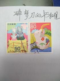 日邮·日本邮票信销·樱花目录编号 N121  2008年 第五轮贺年生肖邮票-鼠年小型张内芯 信销2全(两枚连票)