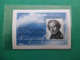 【联邦德国全新首日片】作曲家勃拉姆斯诞生150周年