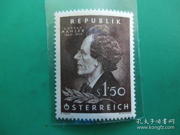【奥地利全新邮票】作曲家马勒诞生100周年(1枚全)